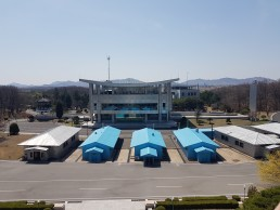 The DMZ north korea