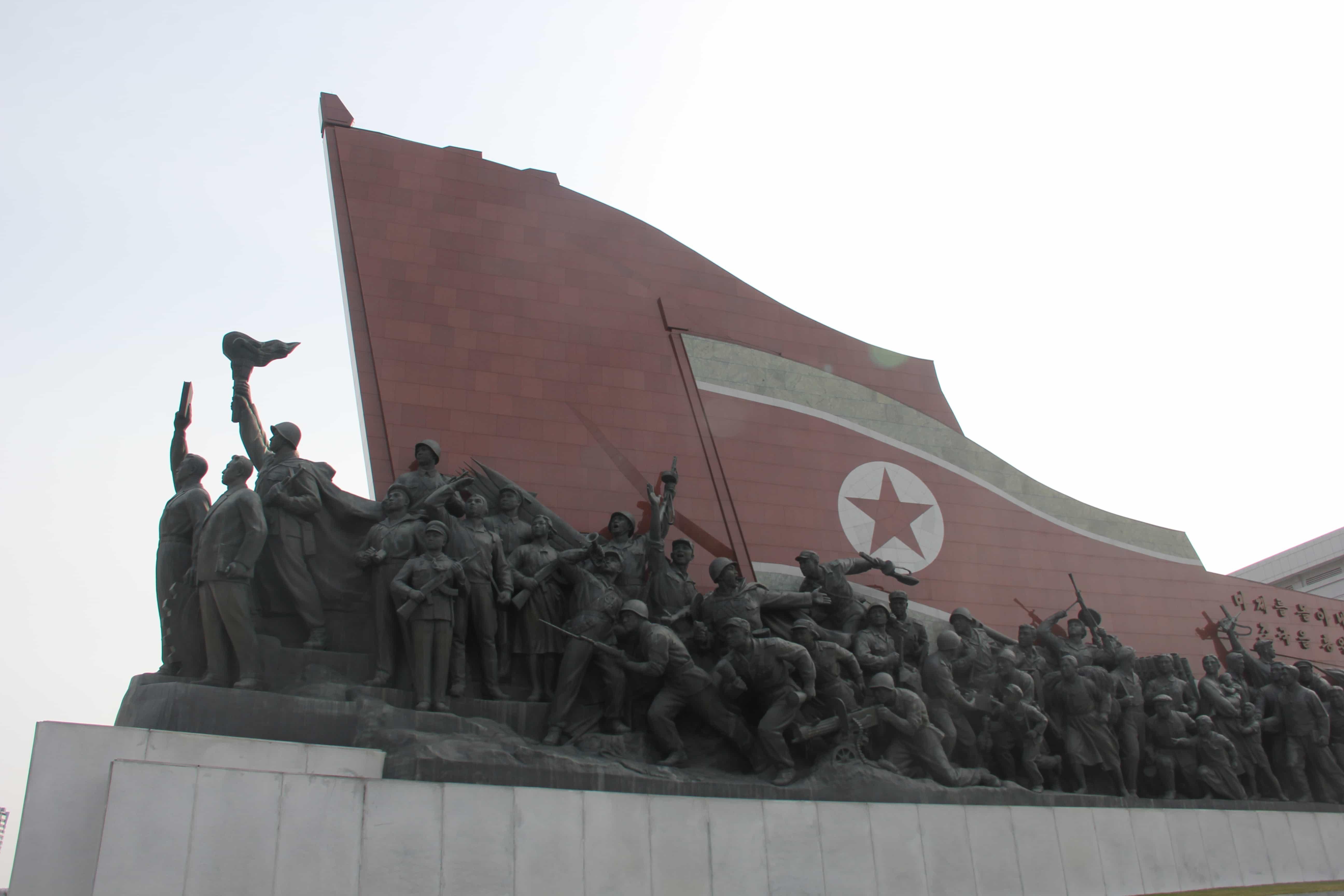 Political System of North Korea