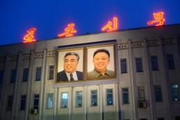 north korea portrait