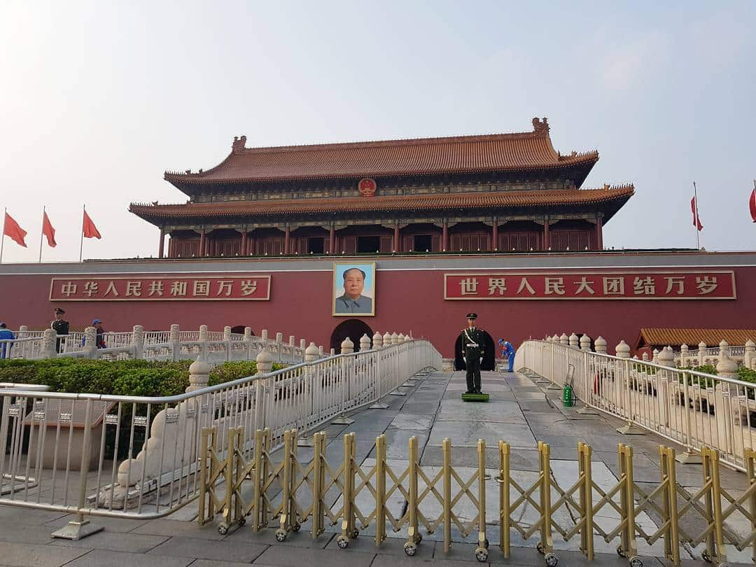 the forbiden city beijing